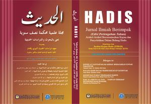 inhad3_small